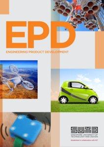 2017 EPD Brochure